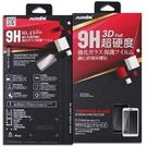 3D滿版 玻璃貼 OPPO Reno 6 5 4 Pro 5G NISDA 螢幕保護貼 9H 框膠