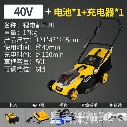 割草機 MEDAS美達斯鋰電割草機充電式家用電動除草機手推草坪修剪機神器YTL