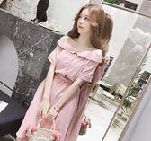 夏季新款甜美一字領露肩吊帶粉色a字連衣裙中長款少女初戀裙 QQ1901『樂愛居家館』