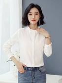 襯衫 粉色襯衫女長袖修身顯瘦木耳領加絨打底衫甜美氣質純棉繡花襯衣秋