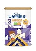 兒童補體素 金緻羊奶粉 (850g)【富康活力藥局】