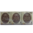 (3盒特惠) 嘟嘟家蜂蜜 台灣蒲鹽花粉 3gx30包/盒