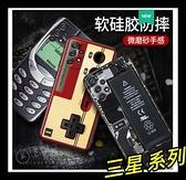 【萌萌噠】三星 Galaxy A52 A52s (5G) 復古偽裝保護套 全包軟殼 懷舊彩繪 創意新潮 錄音帶 手機殼