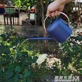 家庭園藝塑料澆水壺兒童家用長嘴小型灑水壺大容量盆栽澆花1.7升 雙十一全館免運