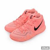 NIKE 女 KYRIE 4 (GS)  籃球鞋- AA2897601