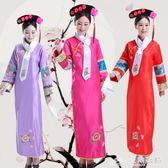 清朝古裝女古代女童滿宮廷貴妃娘娘福晉滿族旗服公主還珠格格服裝 三角衣櫃