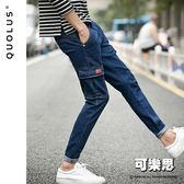 特價$499『可樂思』雙側大口袋 高機能 休閒牛仔長褲【SG-K1621】