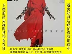 二手書博民逛書店時尚芭莎(2019年7月號下罕見總第464期)封面—吳亦凡Y25