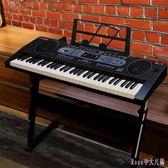61鍵電子琴成人鋼琴鍵專業教學初學者兒童入門琴 DR27381【Rose中大尺碼】