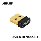 ASUS 華碩 USB-N10 Nano B1 USB 無線網卡 鍍金USB插頭 最高支援WiFi 4 可達150Mbps