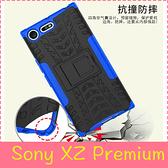 【萌萌噠】SONY Xperia XZ Premium (G8142) 輪胎紋矽膠套 軟殼 全包帶支架 二合一組合款 手機殼