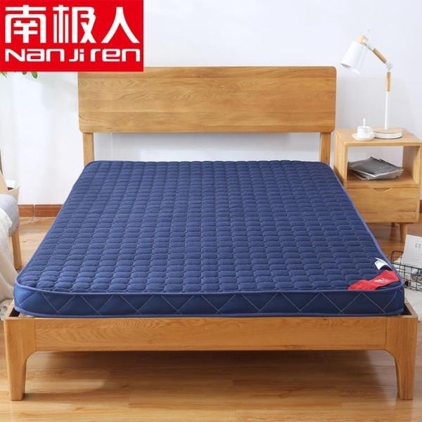 加厚床墊1.5M1.8M床學生宿舍單人1.2米榻榻米軟墊床褥子海綿墊被 一木良品
