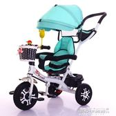 嬰兒推車 兒童三輪車腳踏車1-3-5-2-6歲輕便嬰兒手推車大號小孩單自行車YYP