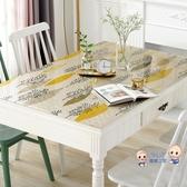 桌布 田園印花軟塑料玻璃餐桌墊PVC桌布防水防燙防油免洗茶几墊網紅 7色