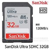 SanDisk Ultra SD SDHC 32GB C10 120MB/S 800X 高速記憶卡 (增你強/群光代理終身保固) 32G SDSDUN4-032G