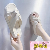 2021年夏季新款交叉防滑拖鞋女仙女風百搭學生孕婦平底涼拖鞋外穿【萌萌噠】