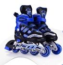 直排輪 男童女童兒童溜冰鞋全套小孩旱冰鞋輪滑鞋可調全閃【快速出貨八折下殺】