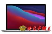 =南屯手機王=MacBook Pro13 灰色 8GB/512GB M1晶片/8核心CPU/8 核心GPU 宅配免運費