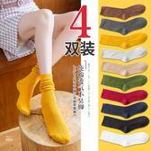 襪子女堆堆襪春夏季韓版學院風中筒襪韓國春秋薄款純棉長襪潮百搭 韓幕精品