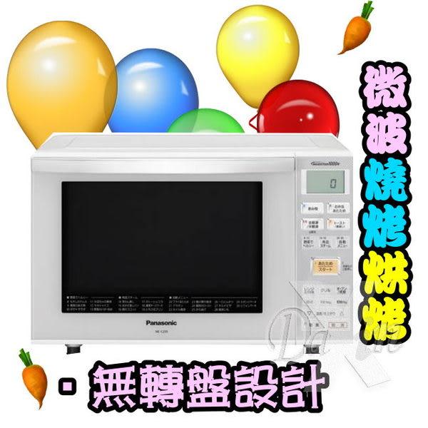 ★微波+酥烤+烘烤⊙ 國際牌23L微電腦微波烤箱 NN-C236 ⊙免運費+刷卡分期⊙