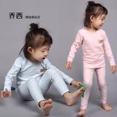 無骨縫制秋冬男童女童彩棉兒童秋衣秋褲保暖嬰兒內衣套裝純棉 晟鵬國際貿易