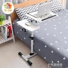 桌床上用簡約現代家用 旋轉床邊筆記本懶  【全館免運】  【全館免運】