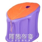 汗蒸箱 折疊蒸汽桑拿浴箱家用浴桶汗蒸箱漢蒸器滿月汗蒸房水迪熏蒸機 MKS阿薩布魯