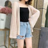 薄款空調開衫鏤空針織衫夏季女韓版寬鬆學生慵懶風短款防曬衣外套 草莓妞妞