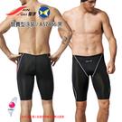 台灣製 聖手 SAIN SOU A57406-01 黑 競速專用 五分泳褲