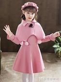 兒童裙子系列 女童公主裙秋冬2020新款兒童洋氣洋裝冬裝小女孩冬加絨新年裙子 快意購物網