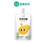 Freshbell富樂思貝 柑橘汁 (NFC 果汁非濃縮還原汁)(100ML)