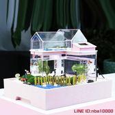 水族箱創意小魚缸迷你辦公室魚缸小型水族箱生態魚缸懶人魚缸熱帶魚魚缸MKS摩可美家