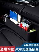 汽車用品座椅夾縫縫隙收納盒 車載多功能儲物盒收納袋車內置物盒