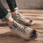 中筒靴子男士馬丁靴男英倫風高筒男鞋秋季皮靴工裝雪地靴冬季軍靴 wy