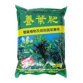 翠筠 巨園 有機質肥料 養葉肥 2kg【康鄰超市】