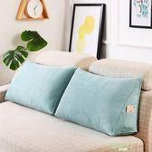 三角靠枕 沙發枕頭靠枕靠腰墊背護腰枕三角靠墊腰椎枕床上腰靠背墊客廳簡約