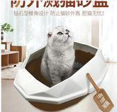 貓砂盆半封閉式貓廁所貓屎貓盆拉屎盆尿盆小號大號貓沙盆貓咪用品xw 全館免運