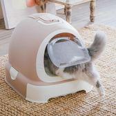 春季上新 貓廁所單層貓砂盆全封閉大號 封閉式貓廁所防濺除臭 貓砂鏟