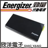 Energizer勁量 行動電源(UE15001) 容量15000mAh/內附充電線/BSMI認證/多重防護機制