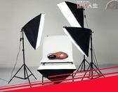 攝影燈 攝影棚套裝柔光箱拍攝台攝影燈拍照燈室內常亮補光燈道具器材數碼人生DF