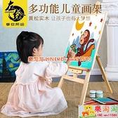 左繪畫架木質支架式折疊兒童4K8K畫板素描全套美術生專用實木幼兒園【樂淘淘】