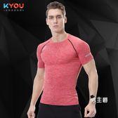 (萬聖節鉅惠)運動T恤緊身衣男運動短袖健身服上衣T恤跑步籃球速幹彈力打底
