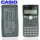 【CASIO】工程用標準型計算機(FX-...