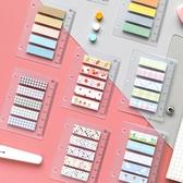【BlueCat】迷你3孔 磨砂底板 半糖系列索引貼 便利貼 N次貼