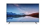 小米智慧顯示器65型 Android TV 原廠直送 免運 全新品 保固2年 (台灣公司貨)