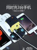 插頭轉換器全球通用萬能轉換插頭轉換器旅游插座國際日本香港版英標出國旅行 新品特賣