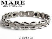 【MARE-316L白鋼】系列:  花薏 (寬)   款