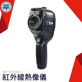 利器五金 紅外線溫度計 紅外線熱像儀 抓漏神器 水電 管路 中英文說明書 可充電鋰電池 FLTG300+2