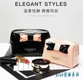 化妝包可愛日系韓國版ins風超火專柜贈品大牌女精致時尚高檔洋氣 OO7108『pink領袖衣社』
