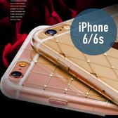 iPhone 6 / 6S 隱形系列皮套 膜內鑲鑽 永不掉鑽 TPU+水鑽 保護套 保護殼 手機套 手機殼
